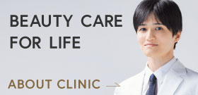 ABOUT CLINIC